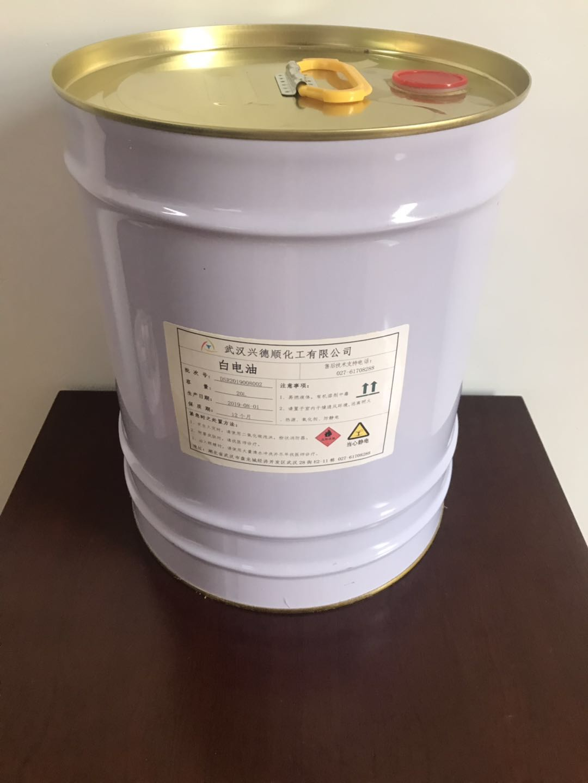 保存 容器 油